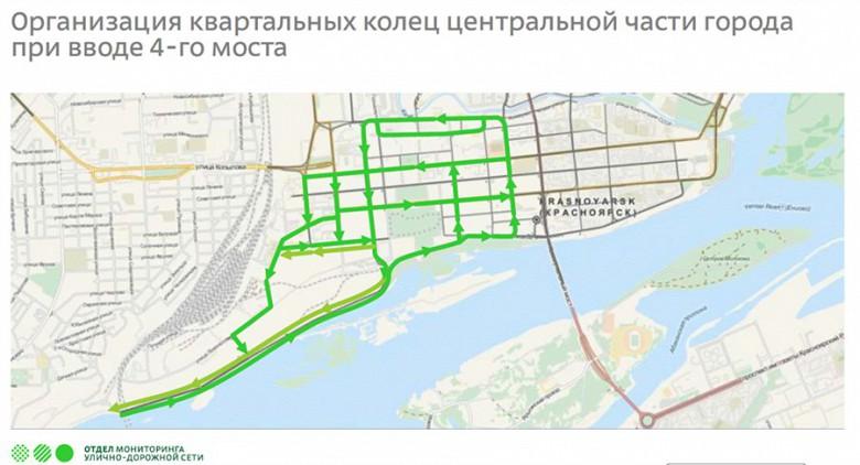 Схема движения четвертого моста в Красноярске фото 6