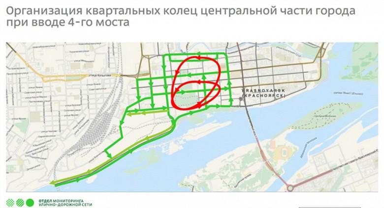 Схема движения четвертого моста в Красноярске фото 8
