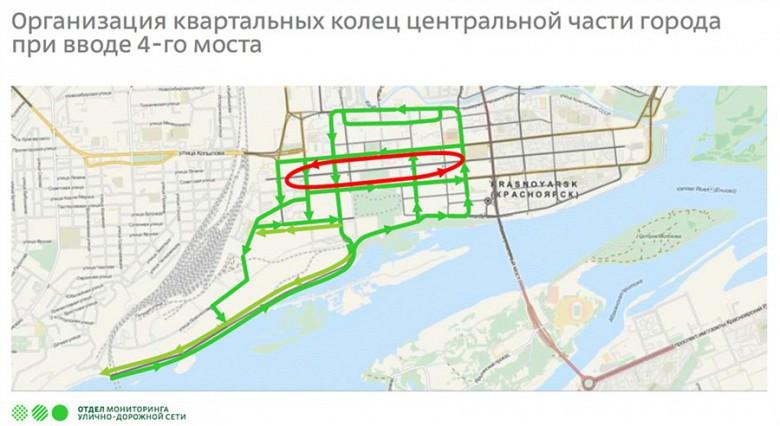 Схема движения четвертого моста в Красноярске фото 9