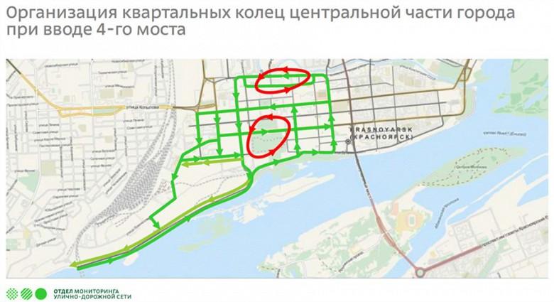 Схема движения четвертого моста в Красноярске фото 7