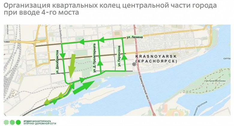 Схема движения четвертого моста в Красноярске фото 5