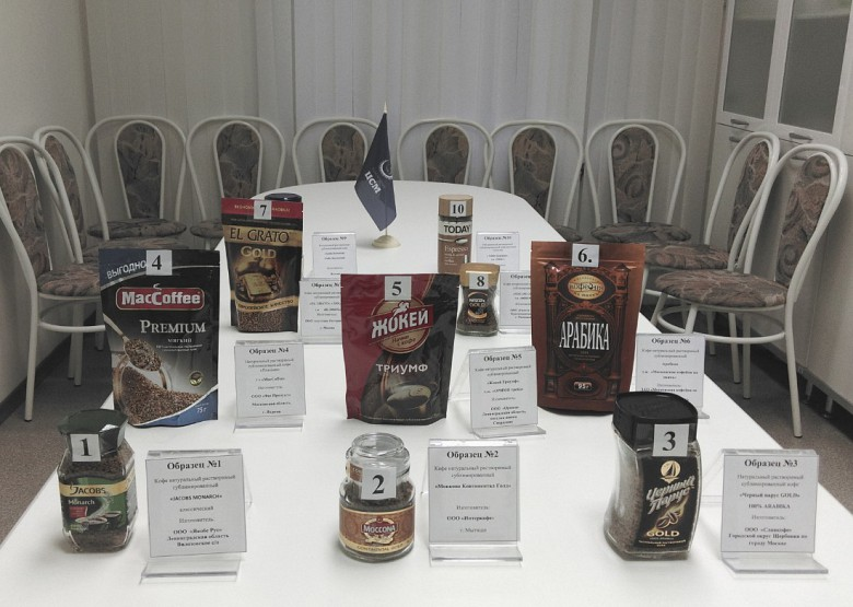 Лучший растворимый кофе. Результаты рейтинга-исследования кофе. фото 6