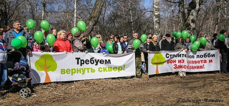 Хроника уничтожения сквера в красноярском Студгородке фото 4