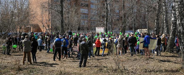 Хроника уничтожения сквера в красноярском Студгородке фото 2