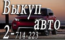 ВАЗ 2114, 2012 год, пробег 2714223 км., Красноярск