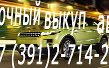 Toyota Supra, 2012 год, пробег 10000 км., Красноярск