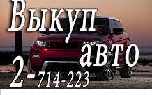 BMW 725, 2012 год, пробег 1111 км., Красноярск