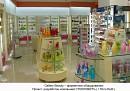 Производство торгового оборудования и мебели для магазина на заказ изотовление фото 6