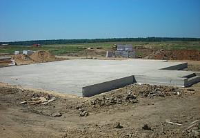 Фундамент монолитная плита в Красноярске и крае