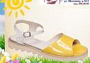 женская летняя обувь  больших размеров 41-44