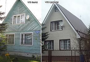 Облицовка фасада сайдингом, фасадной панелью