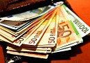 Научу снимать наличные с копий банковских кредитных карт через АТМ. фото 4