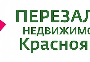Перекредитование. Перезалог. Рефинансирование. Красноярск.