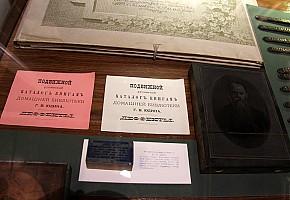 Музей-усадьба Г.В. Юдина фото 1
