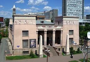 Красноярский краевой краеведческий музей (КККМ) фото 1