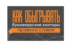Бет365 мобильная версия на русском полная версия