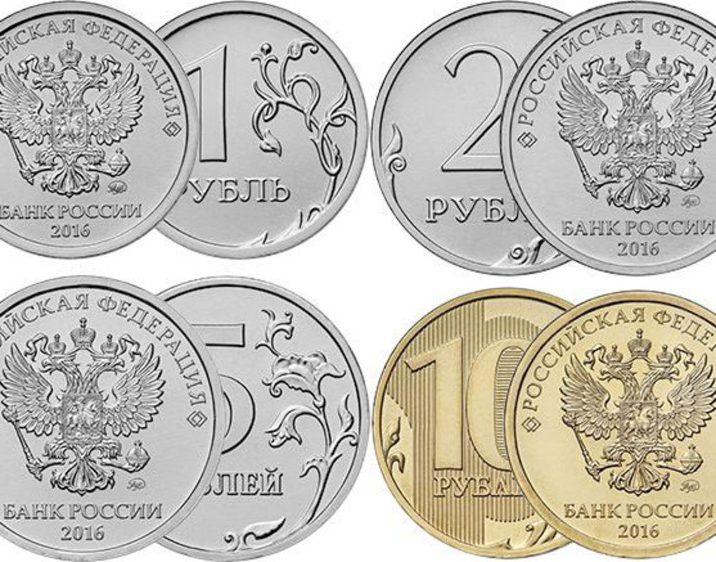 знаком отчеканенным монеты рубля с