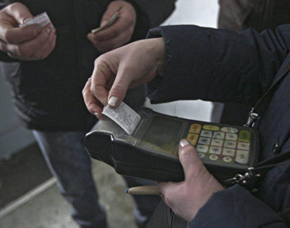 оплата проезда в электричке картой