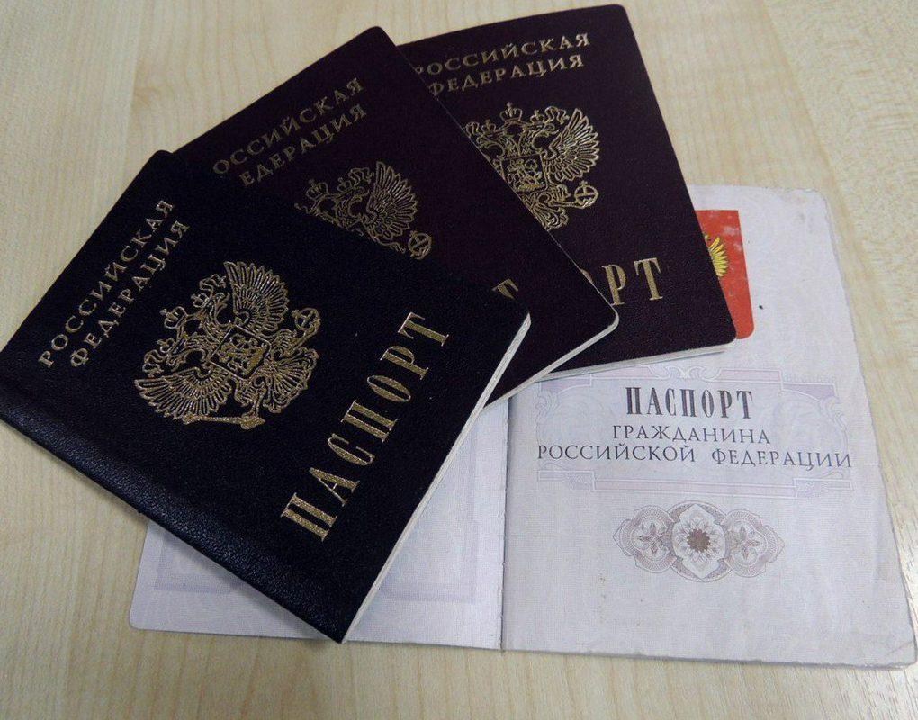 Вручение паспорта гражданина рф поздравление