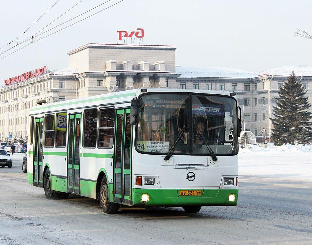 этом маршруты автобусов онлайн в красноярске делом понадобится узнать