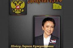 В Туве состоялась встреча представителей СФУ и Ларисой Шойгу