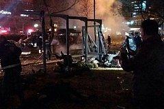 В столице Турции очередной взрыв