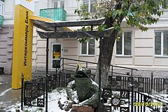 Коллектив банка Интеркоммерц получил ответ на свою жалобу Президенту России.