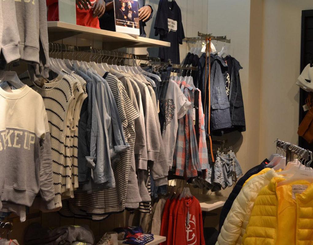 Самая Дешевая Одежда Заказать