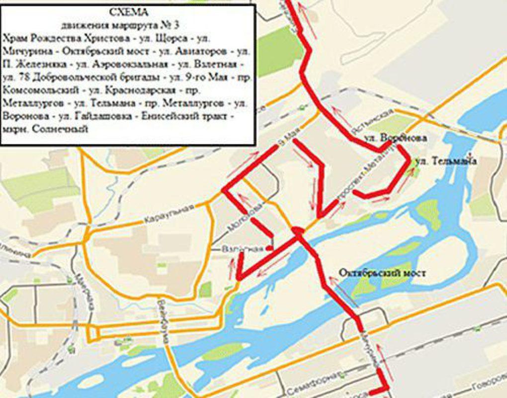 схема 99 маршрута красноярск