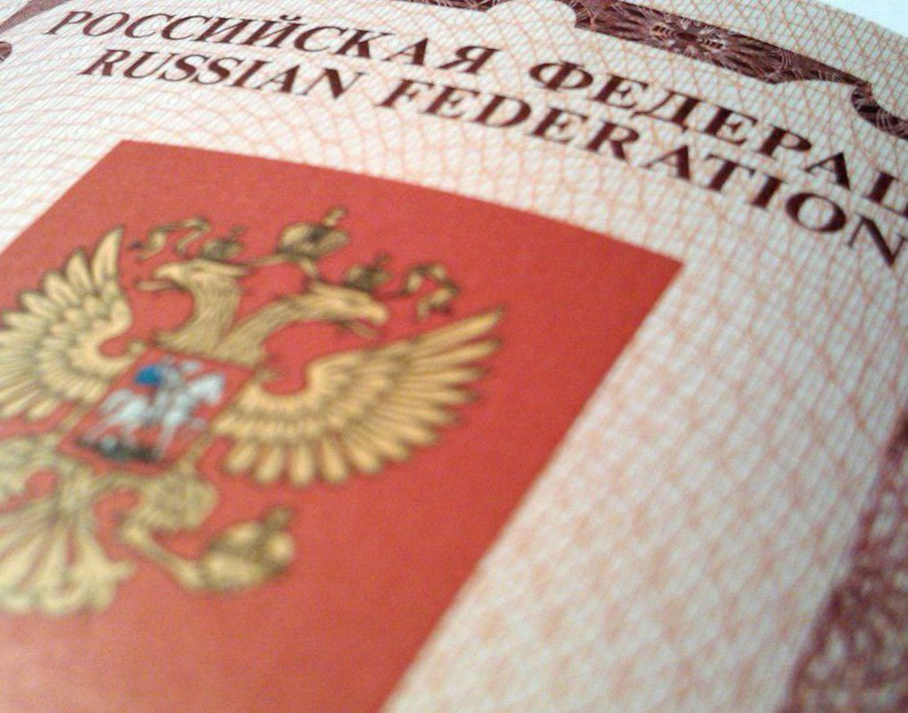 Новости по пенсиям чернобыльцев украины