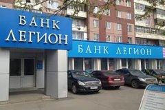 """АКБ """"Легион"""" предлагает оплату коммунальных услуг без КОМИССИЙ."""