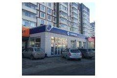 Газпромбанк запускает новый вклад «Газпромбанк – Сезонный максимум»