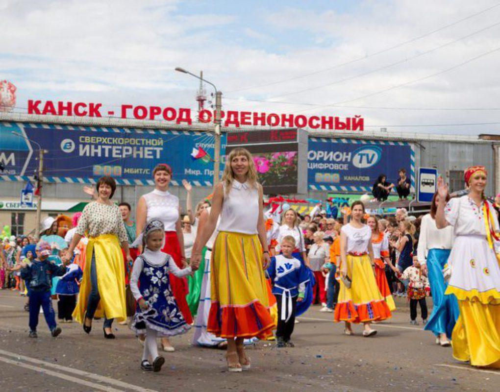 День города канск 2018 когда фото