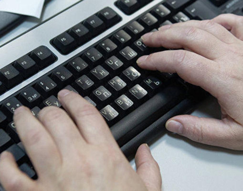 В Красноярске заблокировали сайты с инструкциями по изготовлению бомб