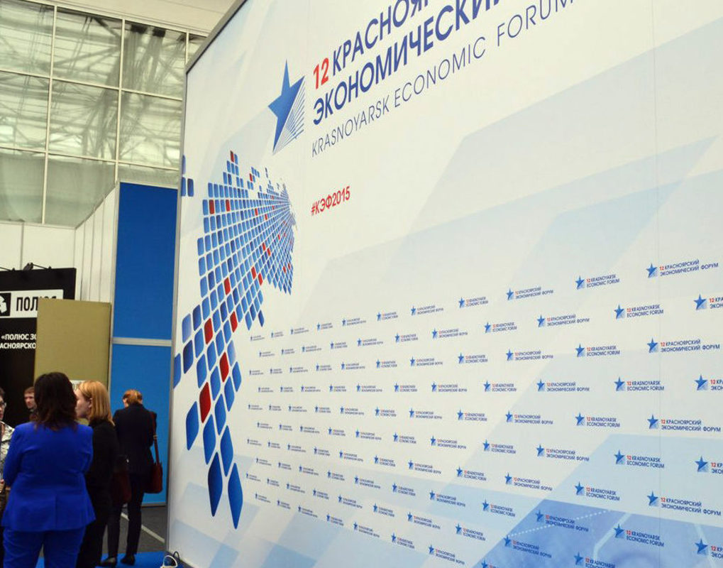 Проведение КЭФ-2017 оценили в 99 млн рублей