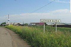 Сухая Балка: взрывоопасные участки на трубе