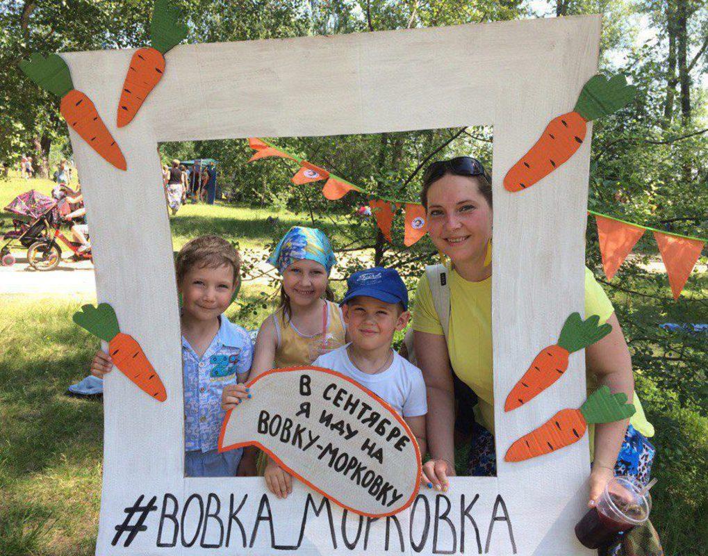 Благотворительный праздник «Вовка-морковка» пройдет на острове Татышев