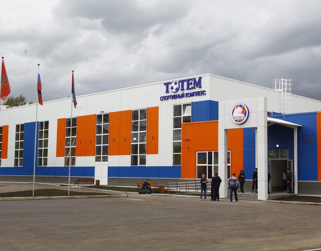 В Красноярске открылся спортивный комплекс «Тотем»