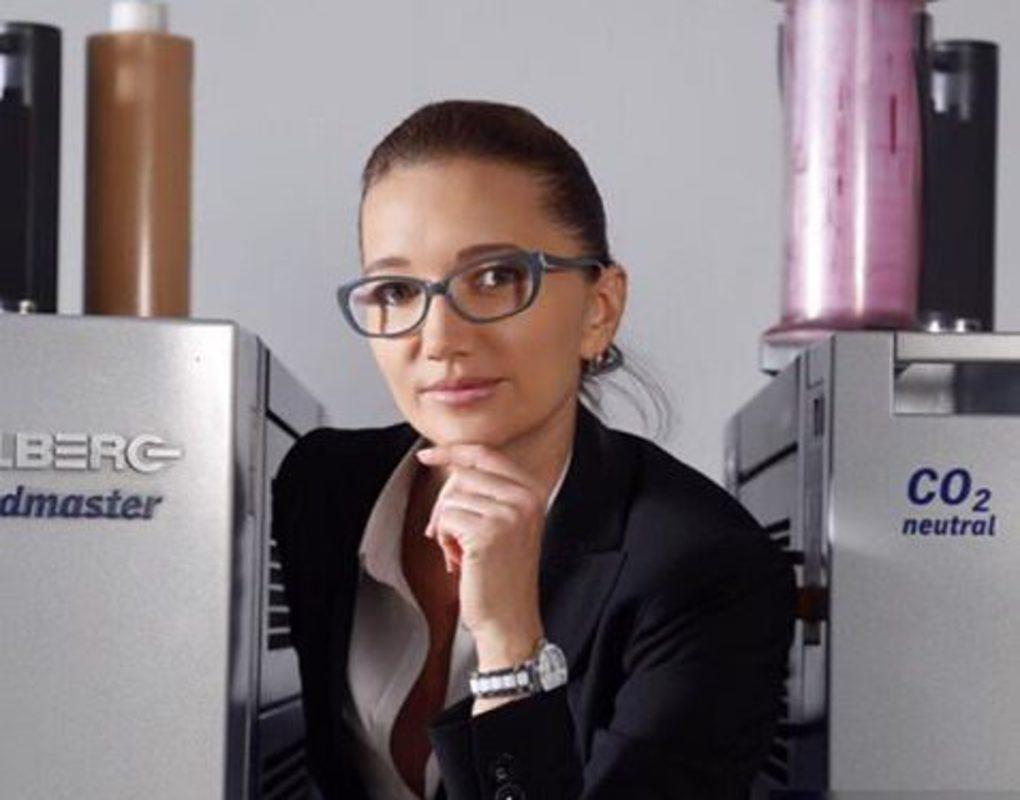 Красноярка Юлия Ганусова заявила о намерении «бороться за кресло» мэра
