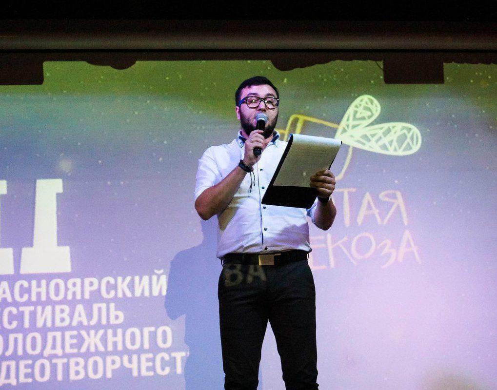 Операторов и поэтов пригласили на фестиваль «Золотая стрекоза» в Красноярске