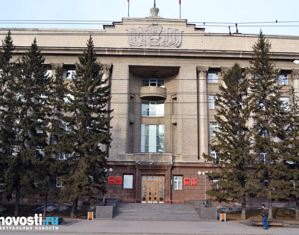 Вице-губернатор Инесса Акентьева покинула свой пост