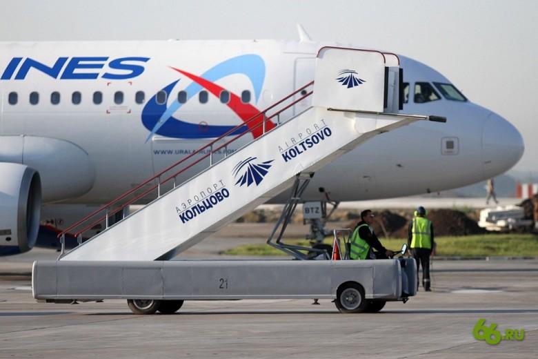 «Уральские авиалинии» открывают рейс Красноярск-Екатеринбург фото 2