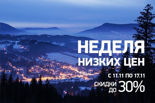 «Уральские авиалинии» объявляют о недельной распродаже авиабилетов из Красноярска фото 2