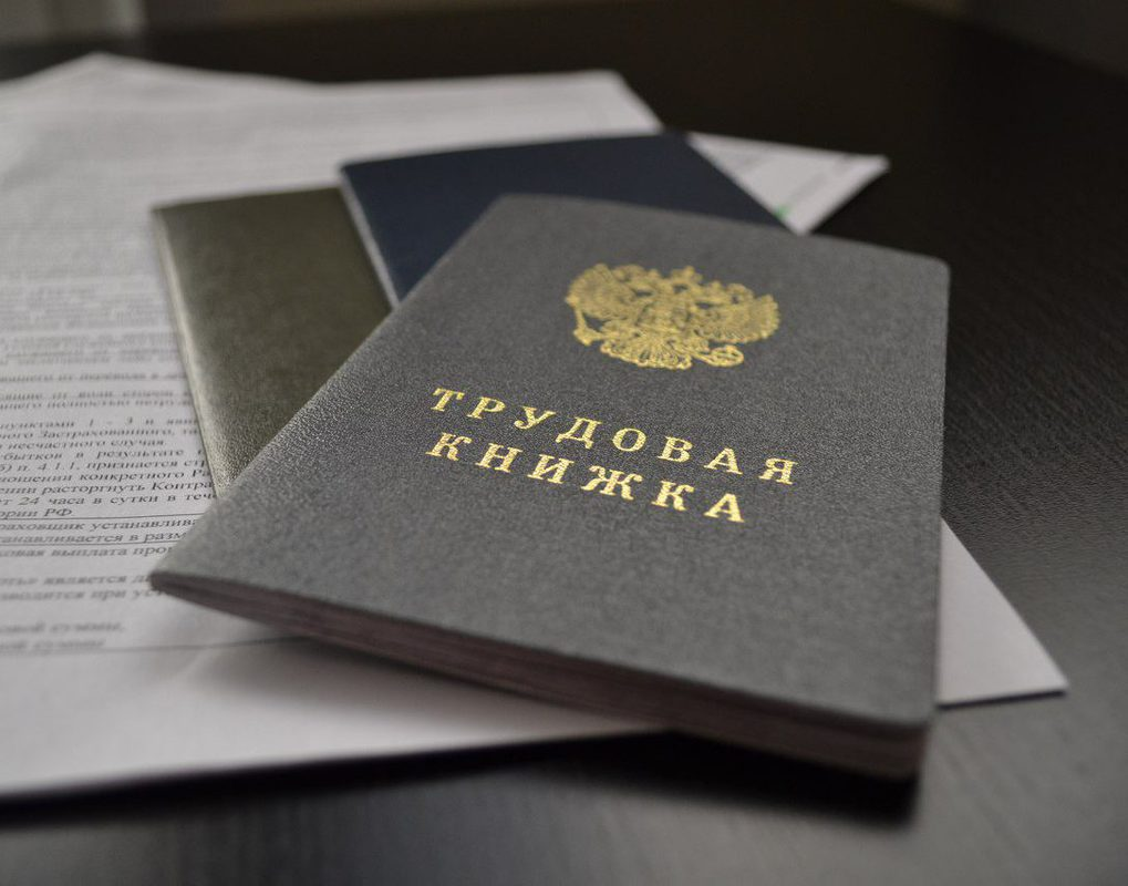 В Красноярском крае увольняют чаще, чем принимают на работу