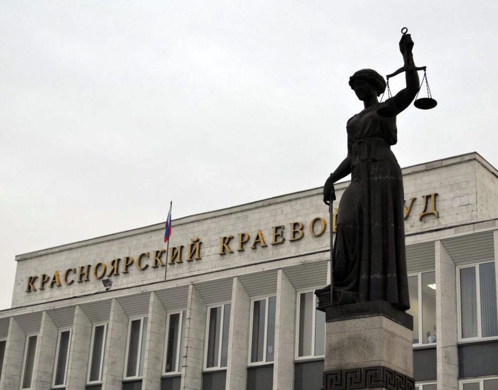 Депутатов Горсовета лишили компенсационных выплат