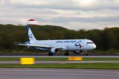 Только три дня на все рейсы «Уральских авиалиний» скидка 30%!