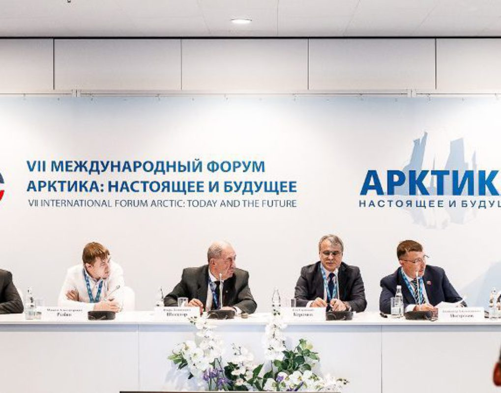 «Норникель» выступил официальным партнером Арктического форума