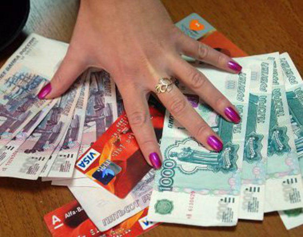 Красноярский край попал в рейтинг регионов с неравными зарплатами