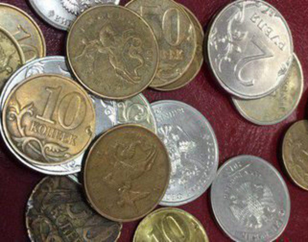 Красноярцы сдали в Банк России мелочи почти на 4 млн рублей