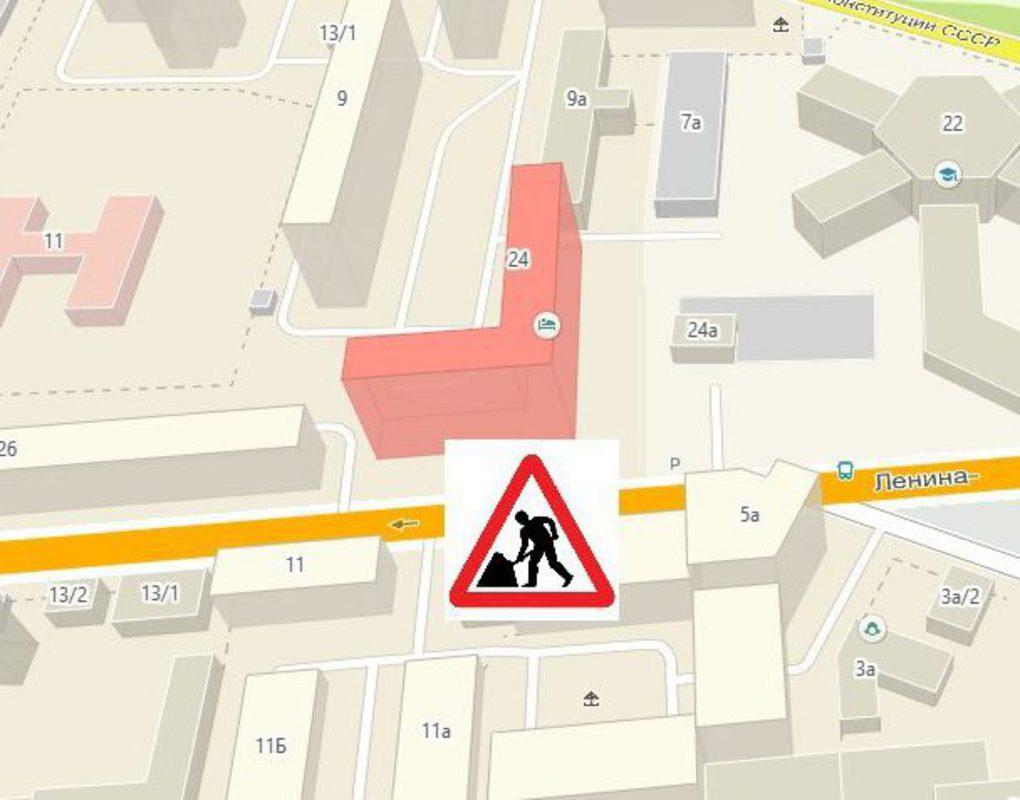 На улице Ленина отключат воду и ограничат движение транспорта